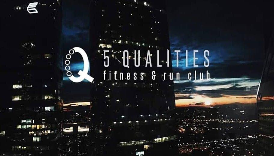 Фотогалерея - Фитнес-клуб 5 Qualities fitness & run club