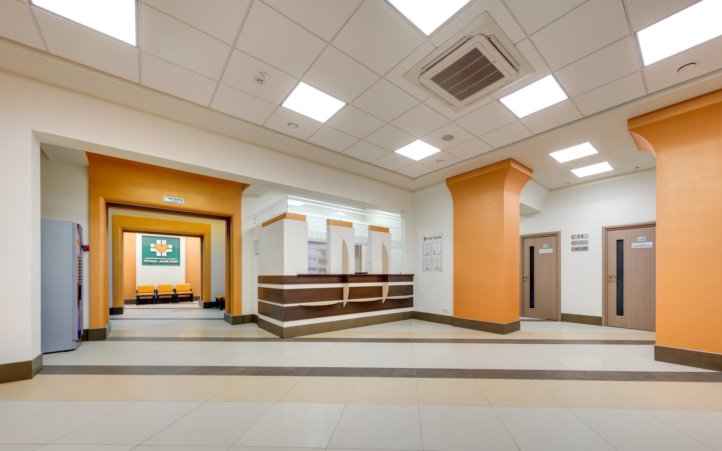 фотография Многопрофильной клиники Чудо Доктор на Школьной улице