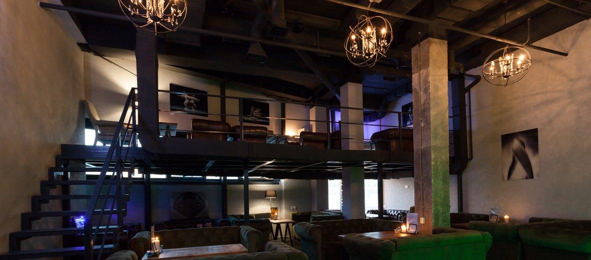Фотогалерея - Кальянная Green Lounge на проспекте Вернадского