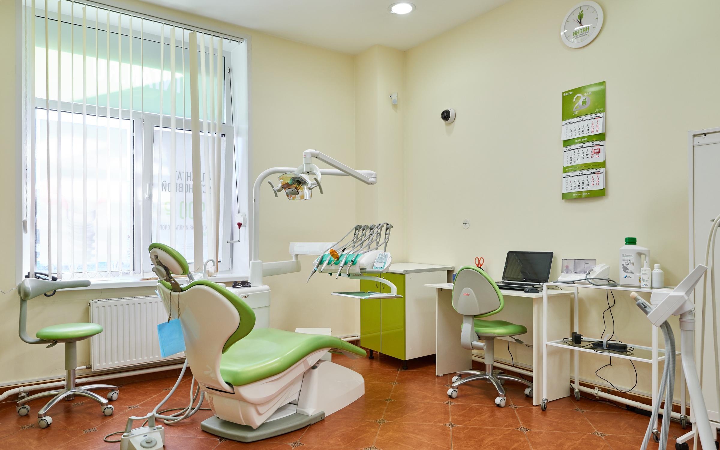 фотография Центра имплантации и стоматологии Интан на Российском проспекте