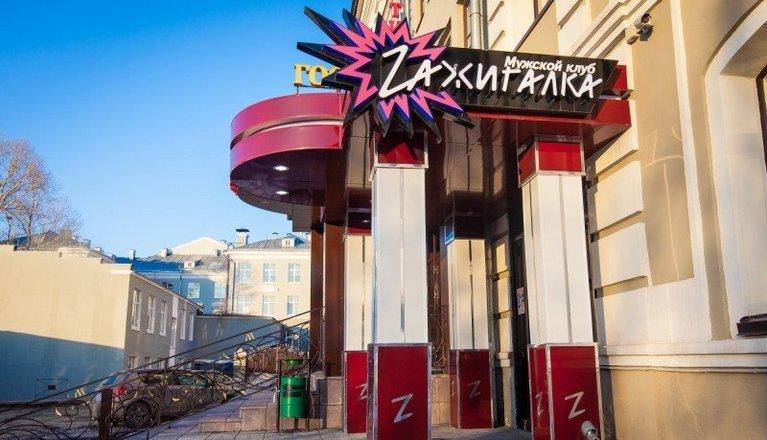 Стриптиз бары казани ночной клуб apollo