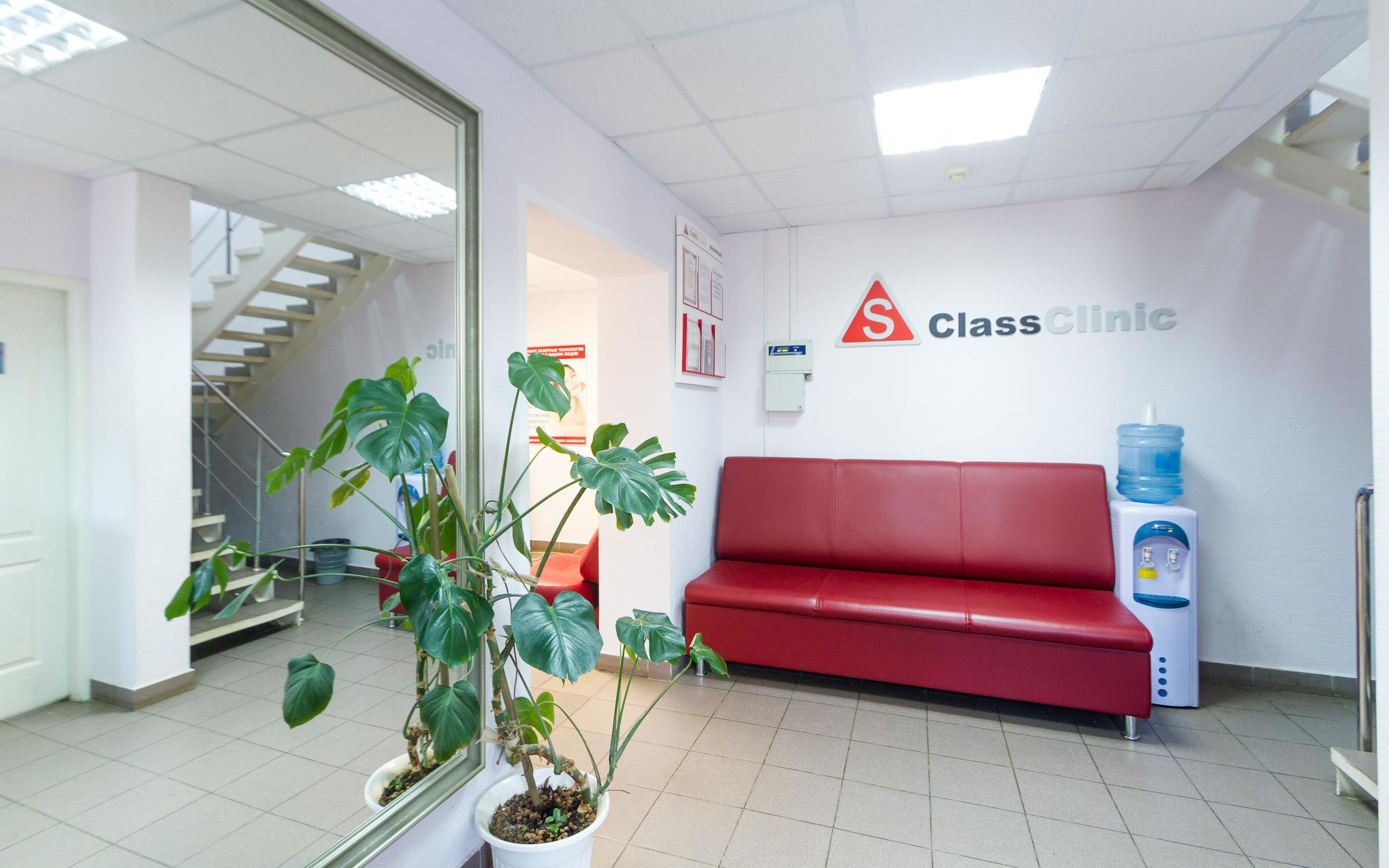 фотография Медицинского центра S ClassClinic на улице Чернышевского