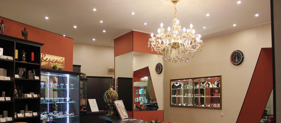 Фотогалерея - Салон красоты и здоровья Версайс на Пятницкой улице