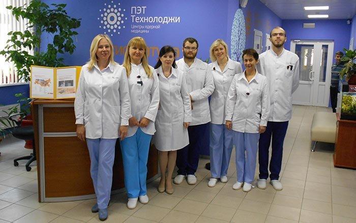 фотография Центра ядерной медицины ПЭТ Технолоджи на улице Адмирала Макарова