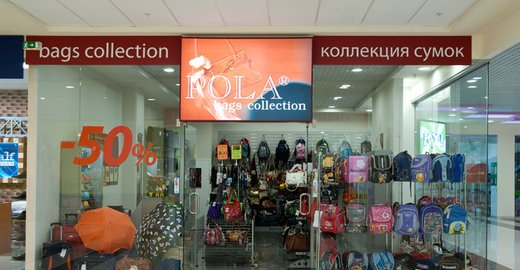 cb10f600bf5f Магазин Pola в ТЦ Вива Лэнд - отзывы, фото, каталог товаров, цены, телефон,  адрес и как добраться - Одежда и обувь - Самара - Zoon.ru