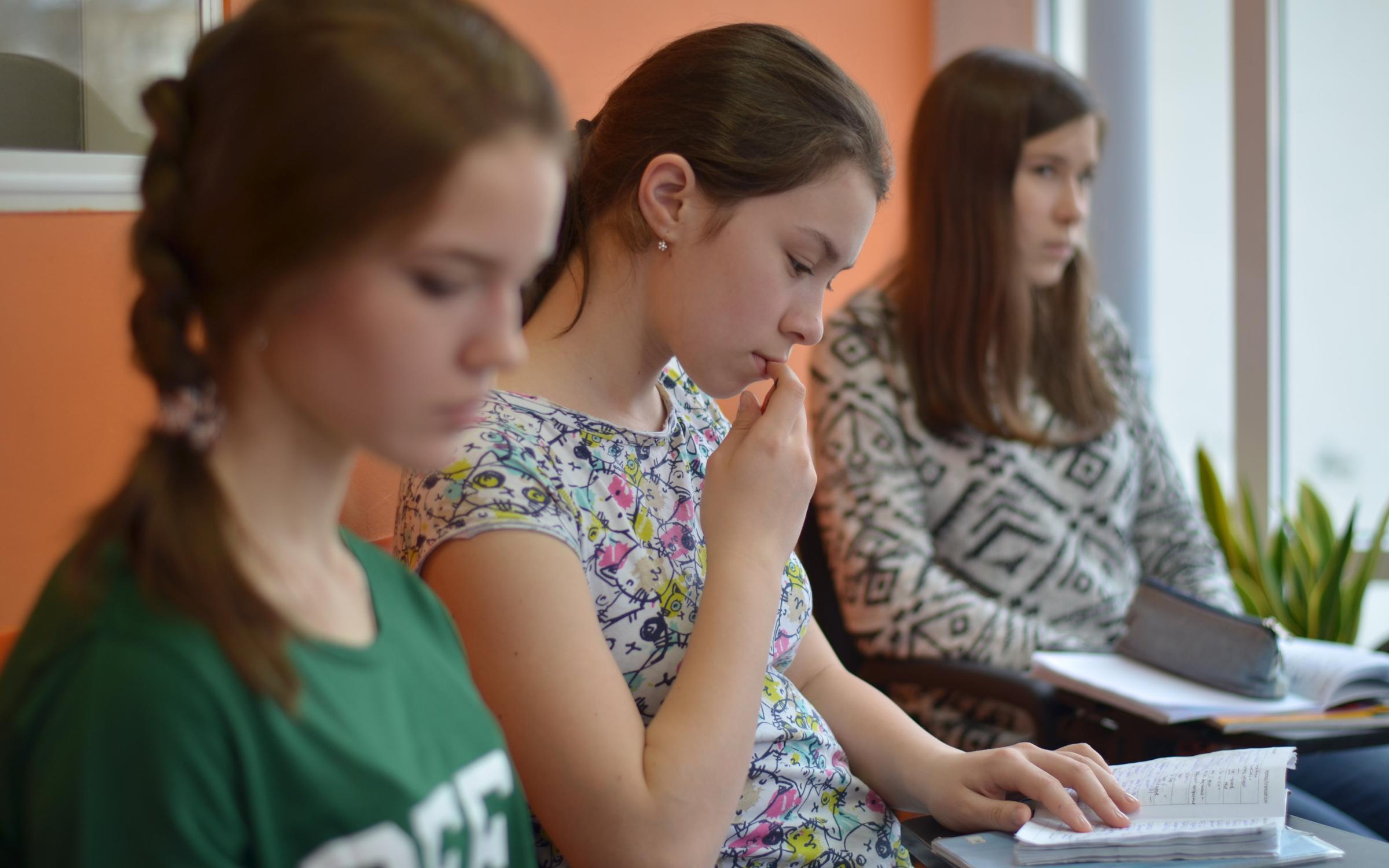 Курсы английского языка в Санкт-Петербурге (СПб) - школа ...