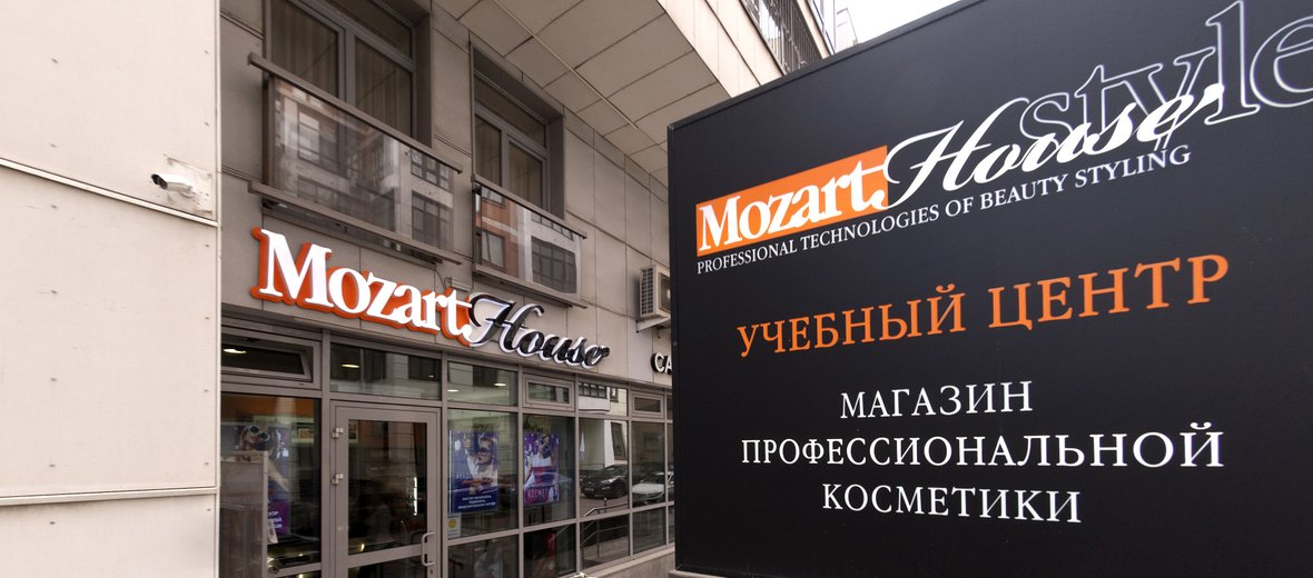 Фотогалерея - Академия стиля Mozart Art House