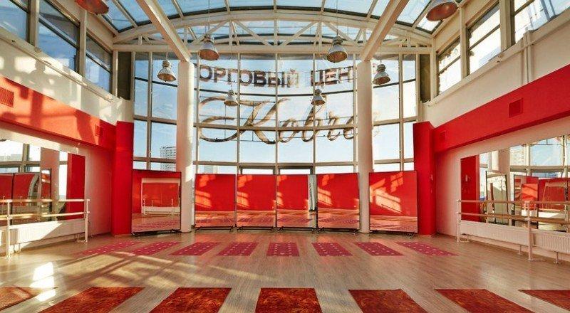 фотография Центра танца и творчества New Ark в ТЦ Ковчег