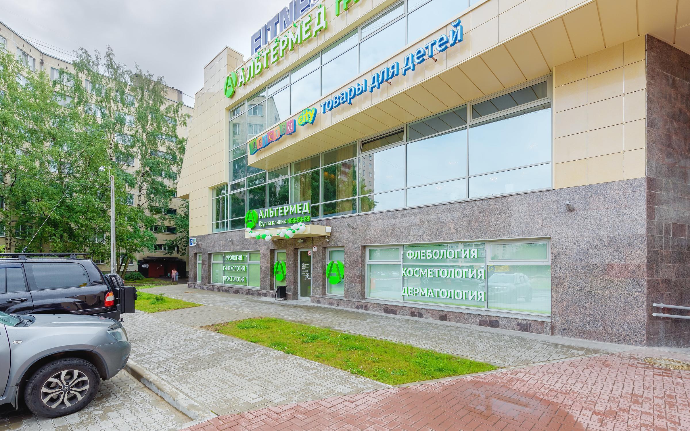 Как выбрать медицинский центр
