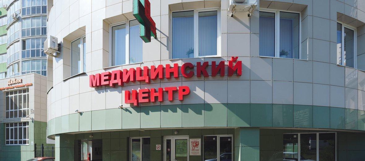 Фотогалерея - Лечебно-диагностический центр на бульваре Победы, 50а