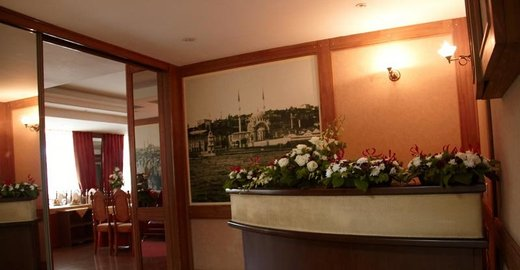 фотография Ресторана Султан на улице Патриса Лумумбы