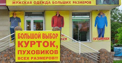 детская зимняя одежда от украинских производителей