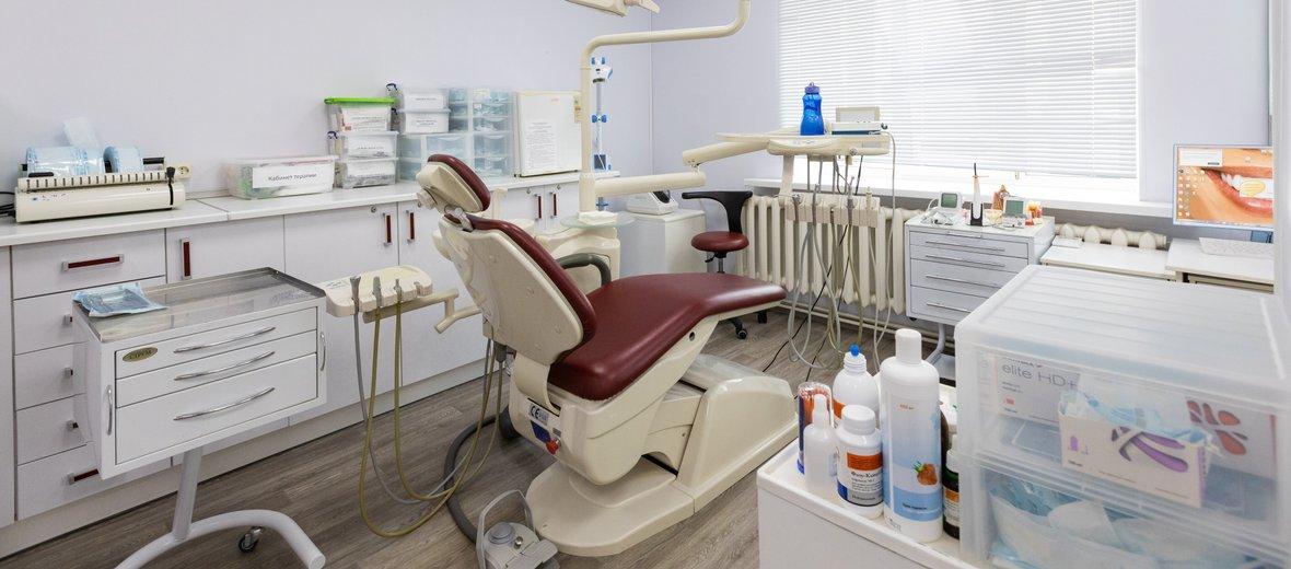 Фотогалерея - Стоматологическая клиника Саида на проспекте Октября
