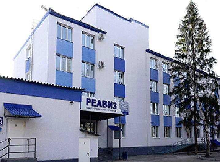 фотография Многопрофильной клиники РЕАВИЗ на улице Советской Армии