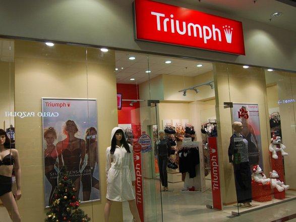 Магазин нижнего женского белья триумф женские комплекты белья в минске