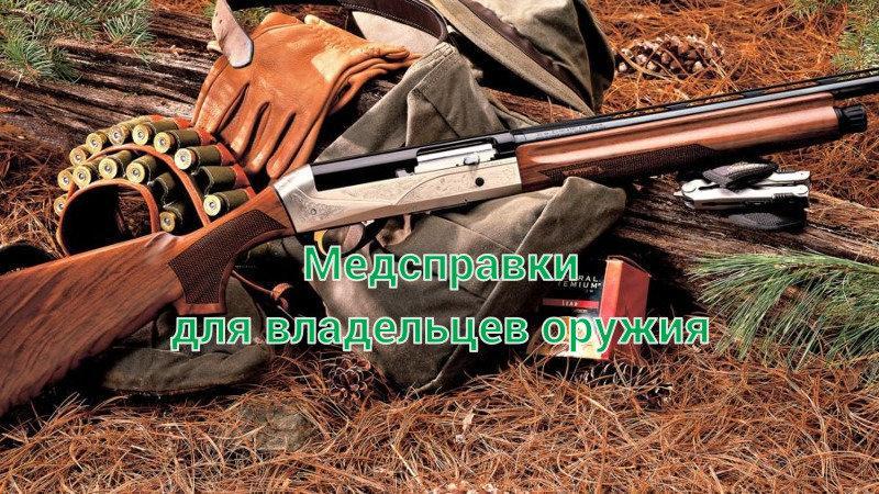фотография Клиники им. Гальченко В.В. на проспекте Правды