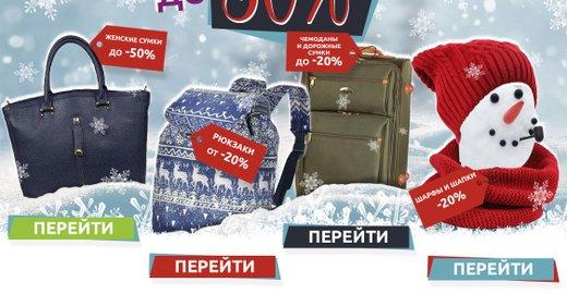 Магазин сумок Bagamma, рюкзаков и чемоданов на Дорожной улице - отзывы, фото,  каталог товаров, цены, телефон, адрес и как добраться - Одежда и обувь ... 8a3b78786ee