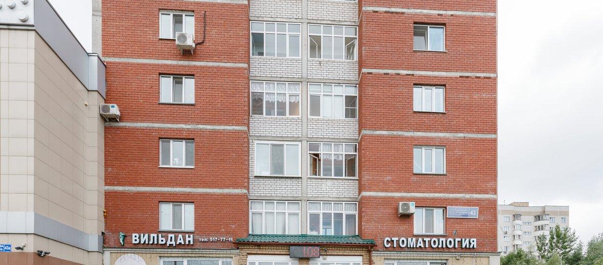 Фотогалерея - Стоматология Вильдан на проспекте Ямашева