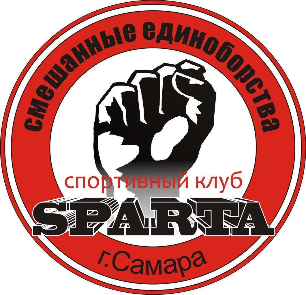 фотография Спортивного клуба Спарта на улице Льва Толстого