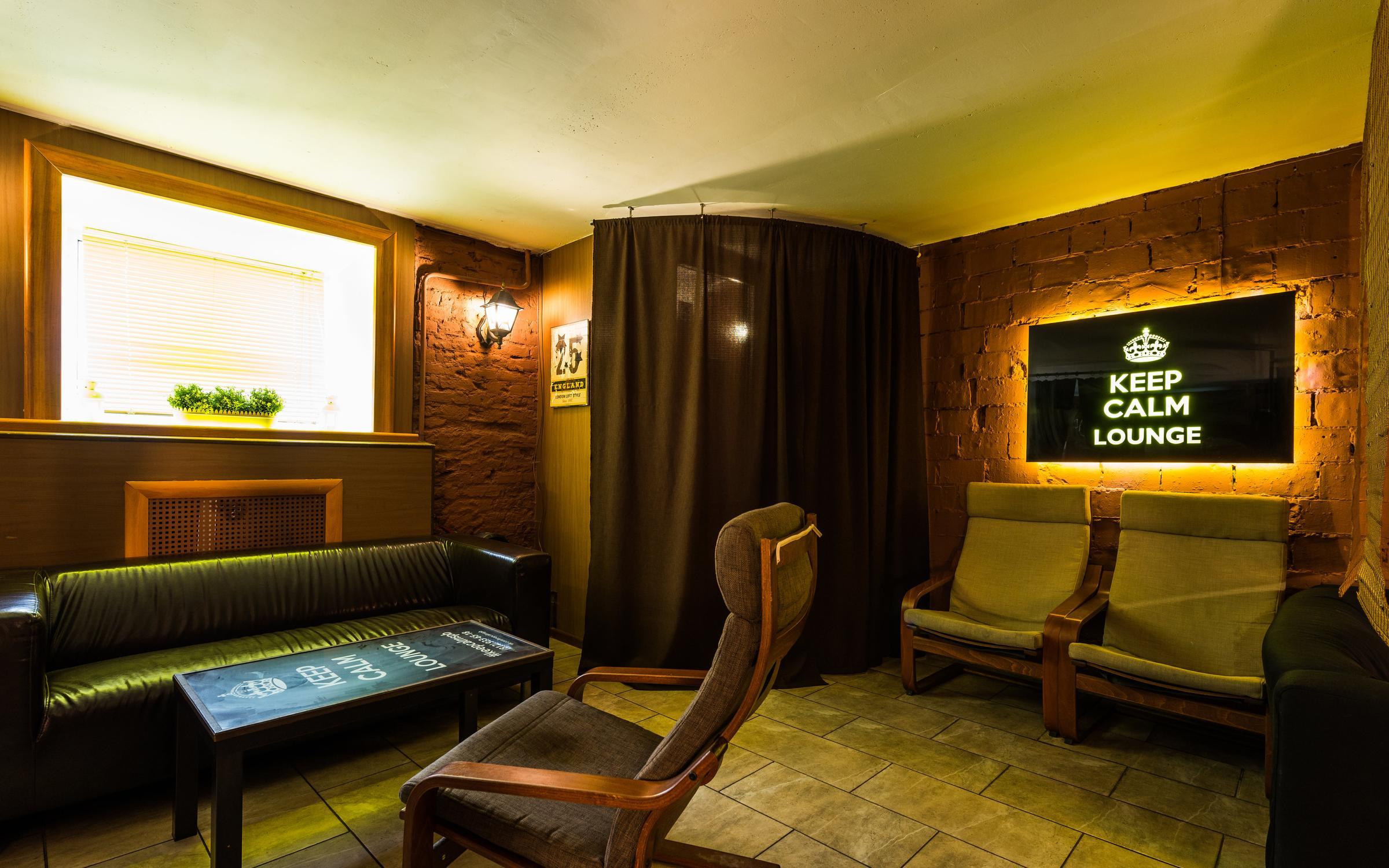 фотография Тайм-кафе Keep Calm Lounge на 3-ой Красноармейской улице