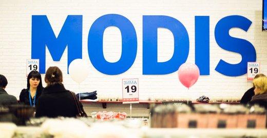 фотография Магазина одежды Modis в ТЦ Рио