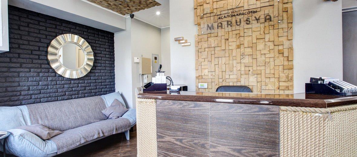 Фотогалерея - Студия-салон красоты Маруся в 1-м Басманном переулке