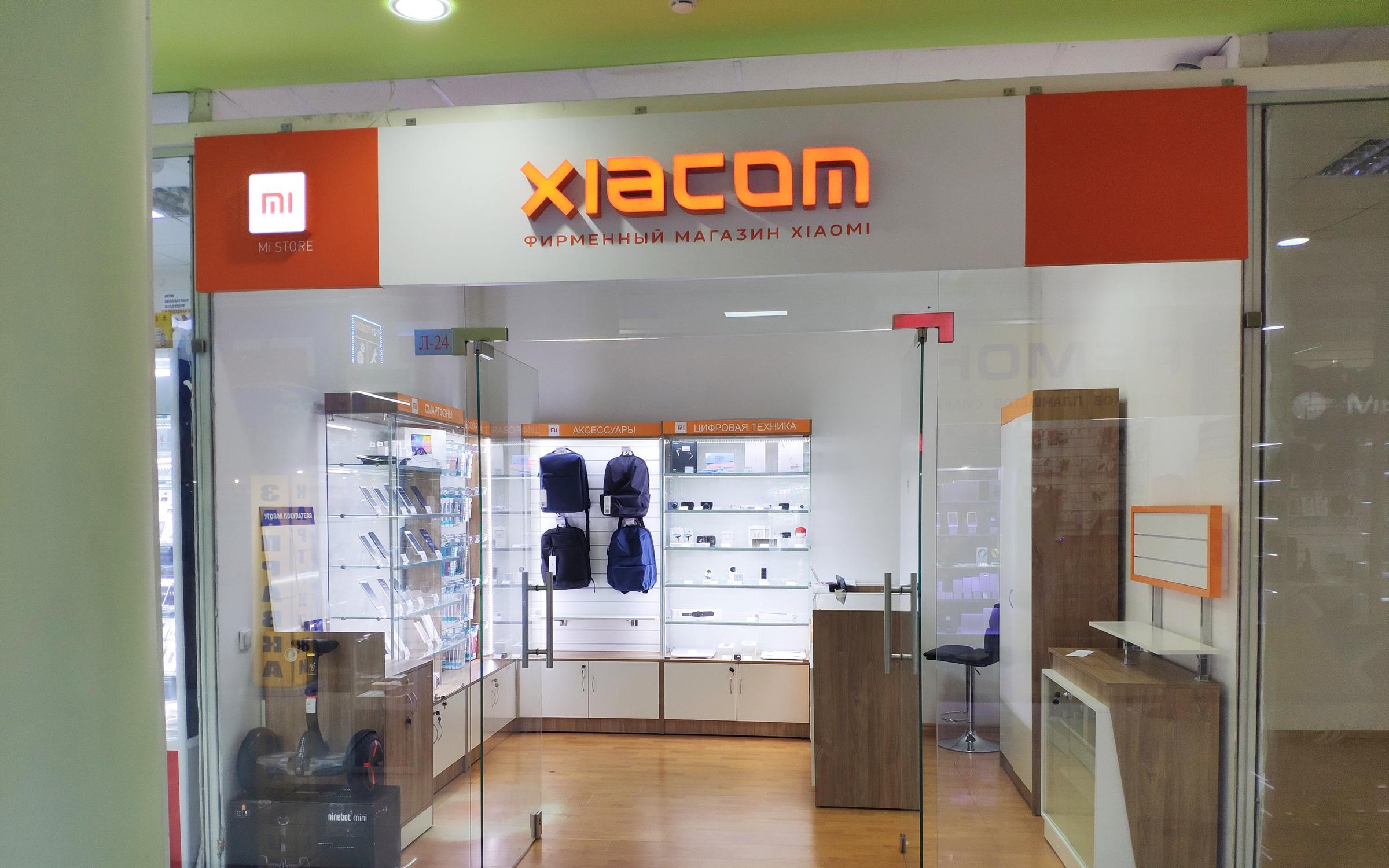 фотография Магазина Xiaomi Xiacom на Шарикоподшипниковской улице