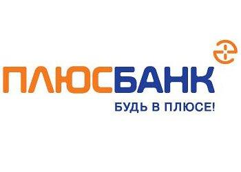 Плюс банк санкт-петербург адреса