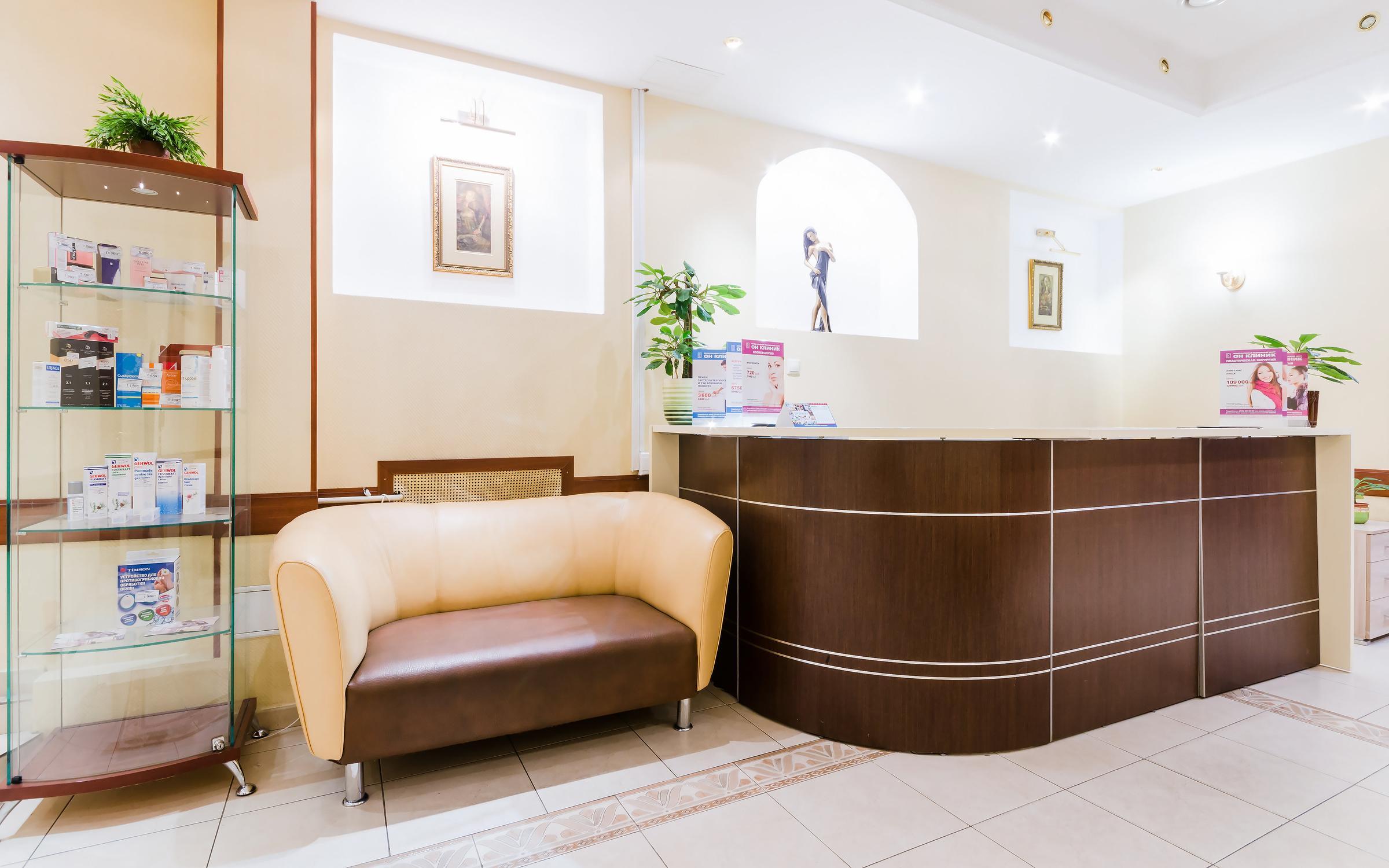 фотография Многопрофильного международного медицинского центра Он Клиник на метро Арбатская