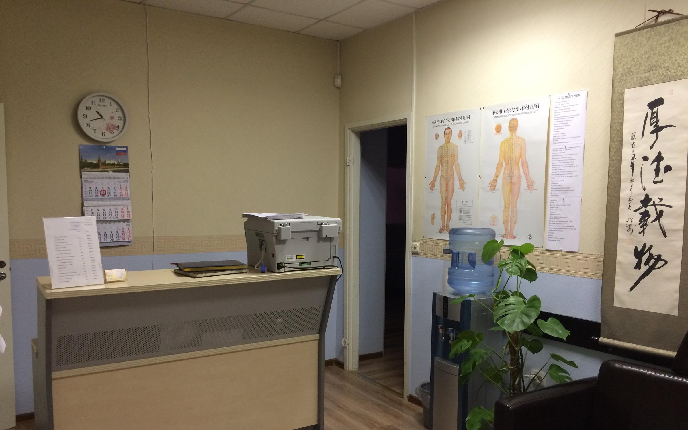 Медицинская мебель санкт-петербург из китая медицинская справка шоссе энтузиастов