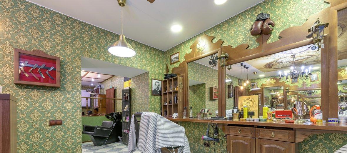 Фотогалерея - Мужская парикмахерская Николаевские цирюльни