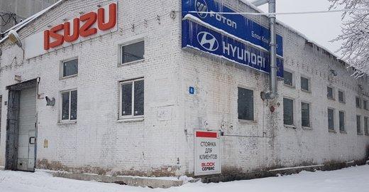 фотография Автосервиса Block сервис на Перовской улице