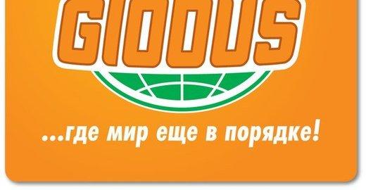 Отзывы о гипермаркете Глобус в Подольске - Торговые центры - Москва 32e7bf9581d