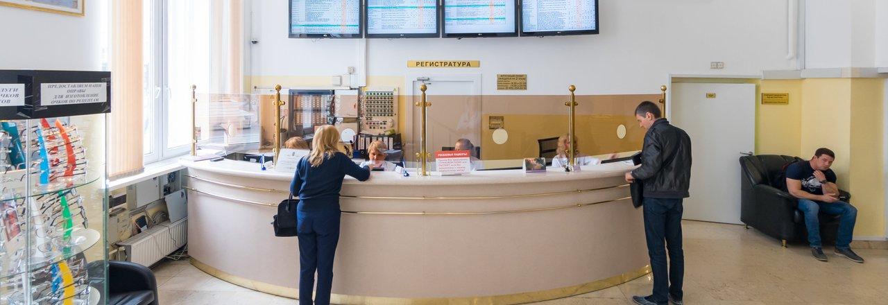 фотография Медицинского центра Моситалмед на Арбате