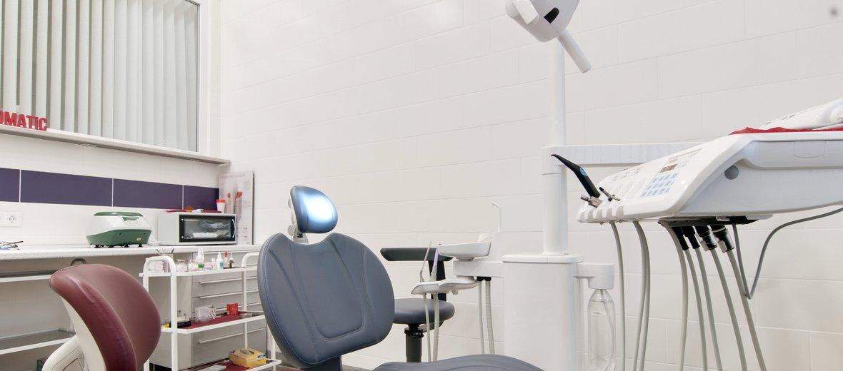 Фотогалерея - Стоматологический центр Мега Дент на Молодёжной улице в Химках