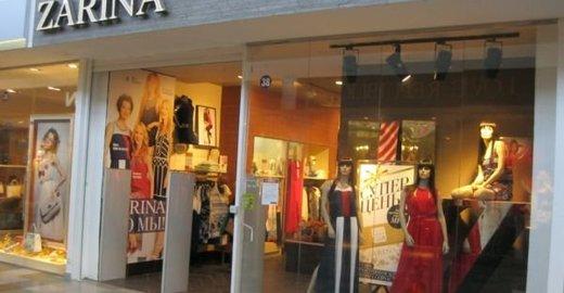 Магазин Женской Одежды Amn С Доставкой