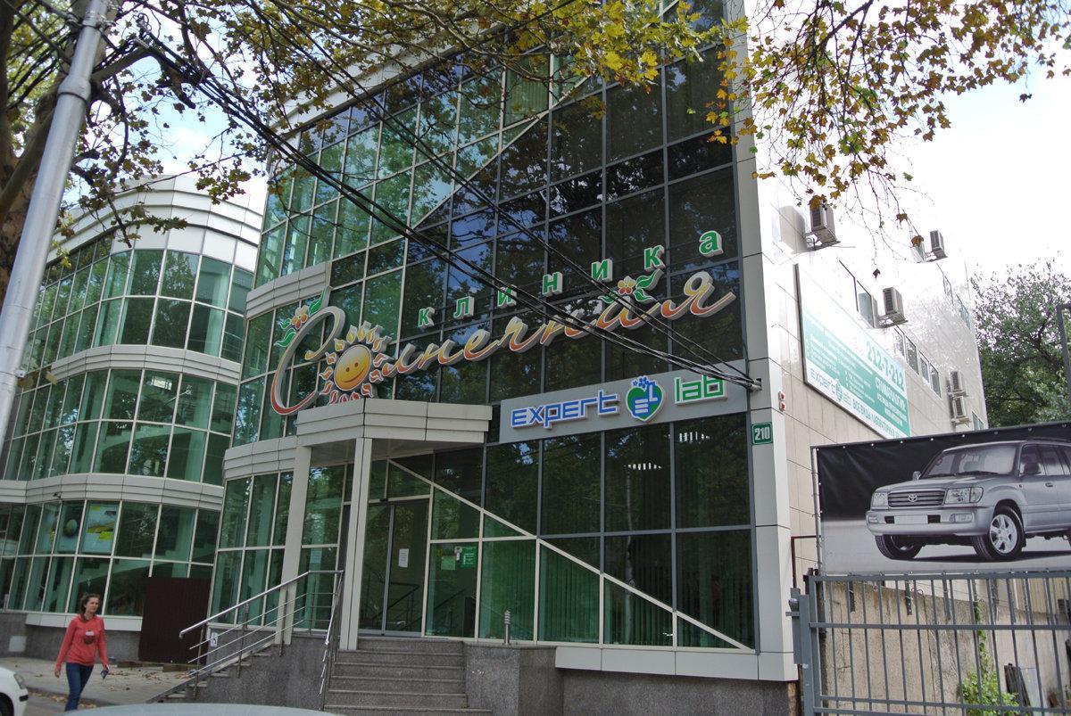 фотография Клиники Солнечная на Ставропольской улице