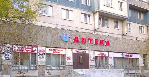 Вакансии фармацевта в петербургские аптеки спб рецептурный отдел
