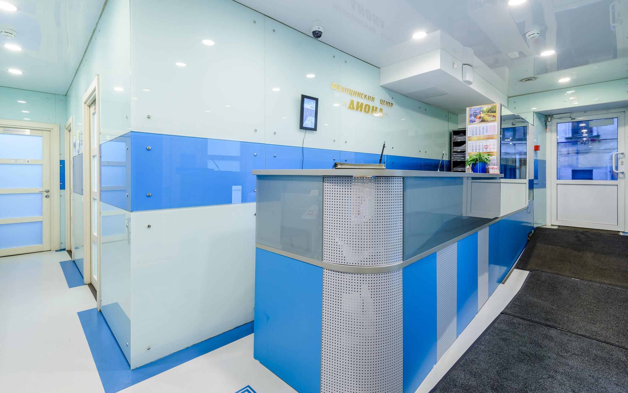 фотография Медицинского центра Диона на метро Площадь Ленина