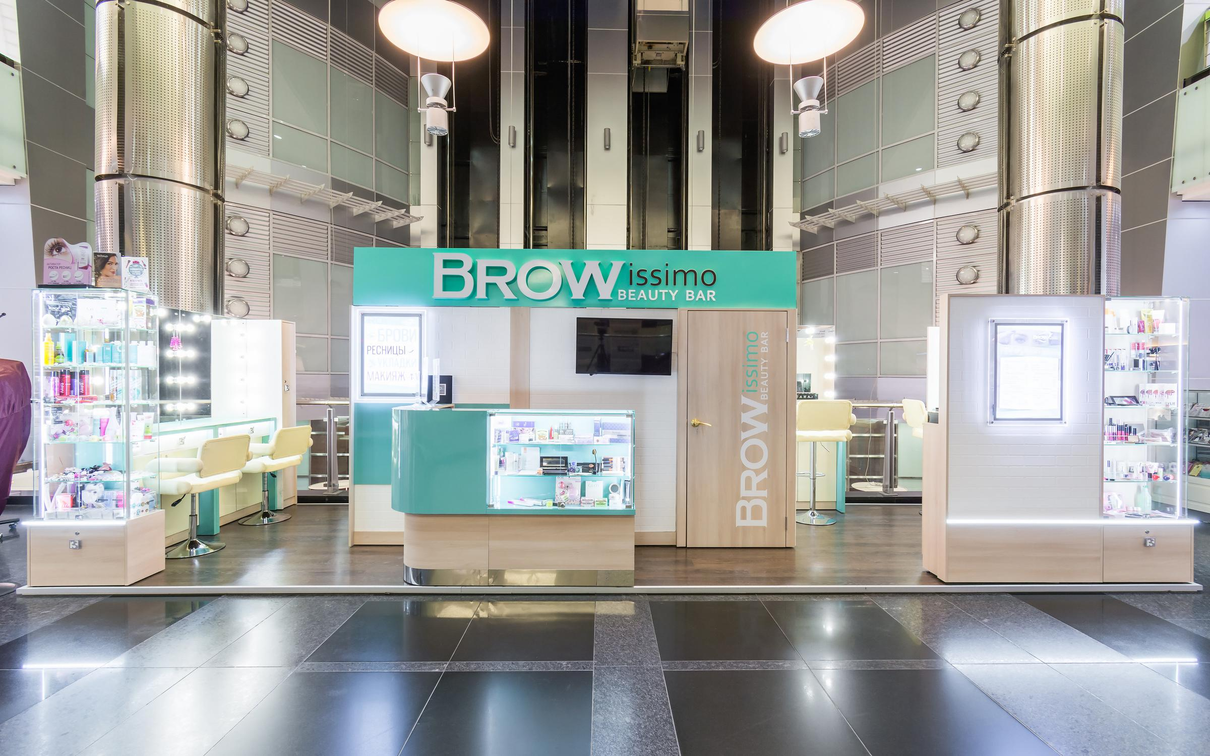 фотография Beauty bar Browissimo в ТЦ Капитолий
