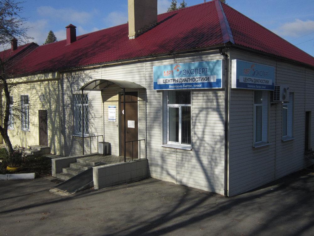 фотография Диагностического центра МРТ Эксперт на 3-й Курской улице, 56 к2