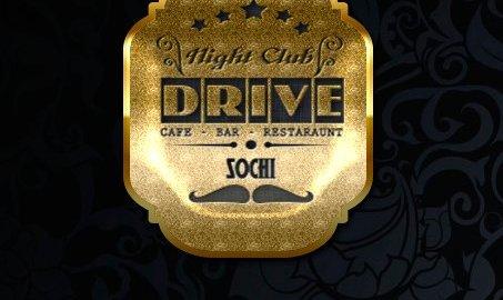 фотография Ночного клуба Drive на Виноградной улице