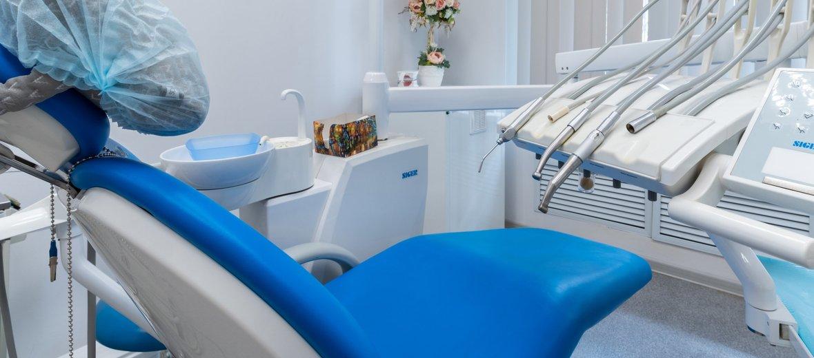 Фотогалерея - Стоматологический центр InVitaDent в Балашихе