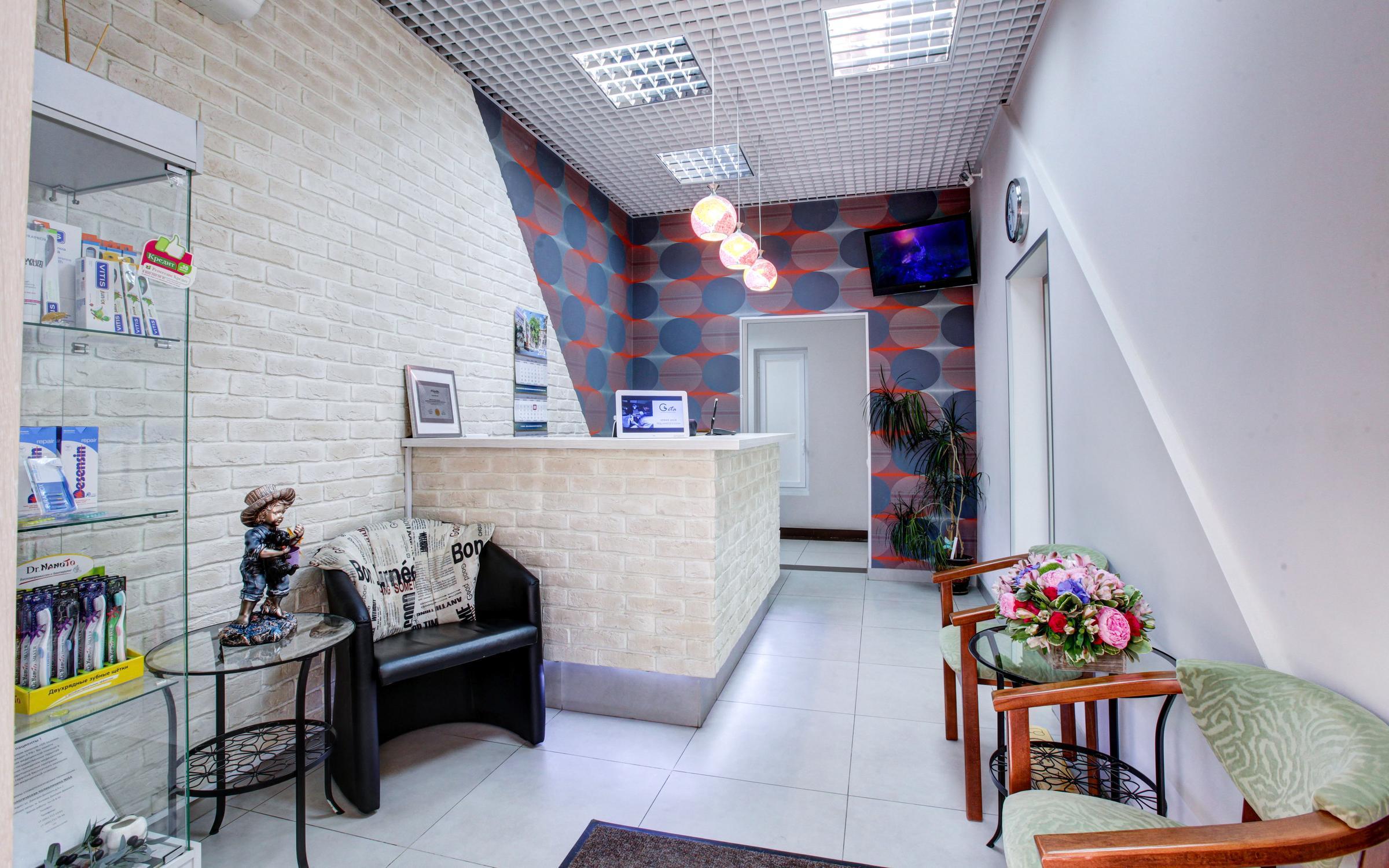 фотография Стоматологической клиники Geta на метро Улица Старокачаловская