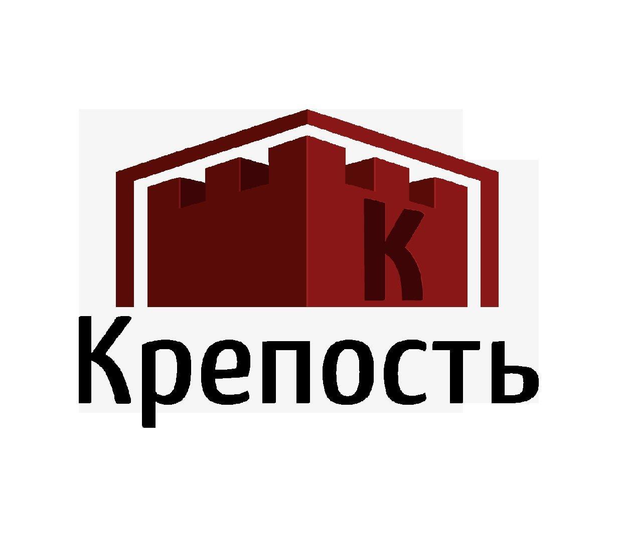 фотография Отделочной компании Крепость на Московской улице