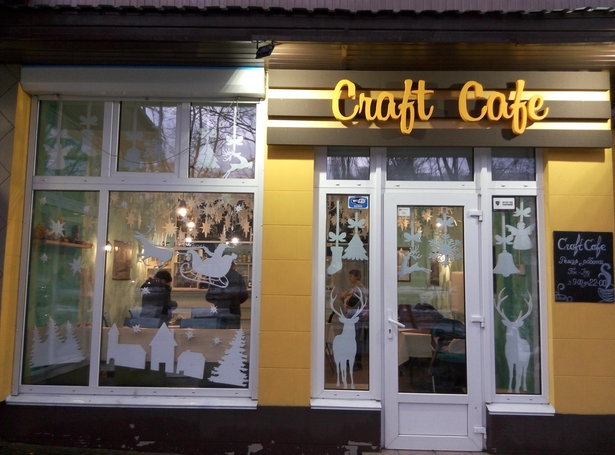 фотография Кофейни On coffee