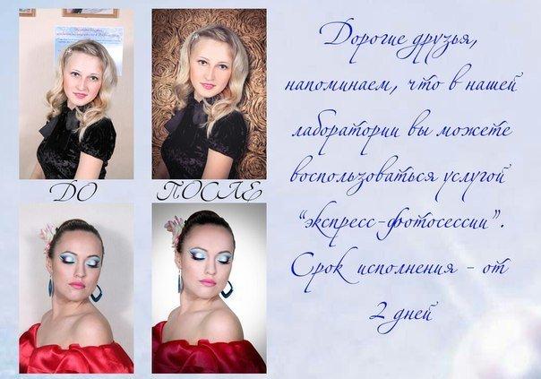 фотография Центр фотопечати Аквамарин на улице Фугенфирова