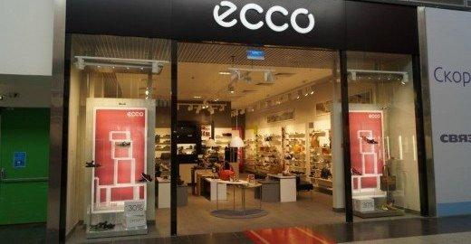 Обувной магазин ECCO в ТЦ Мега - отзывы 26bd7cb9c64fe
