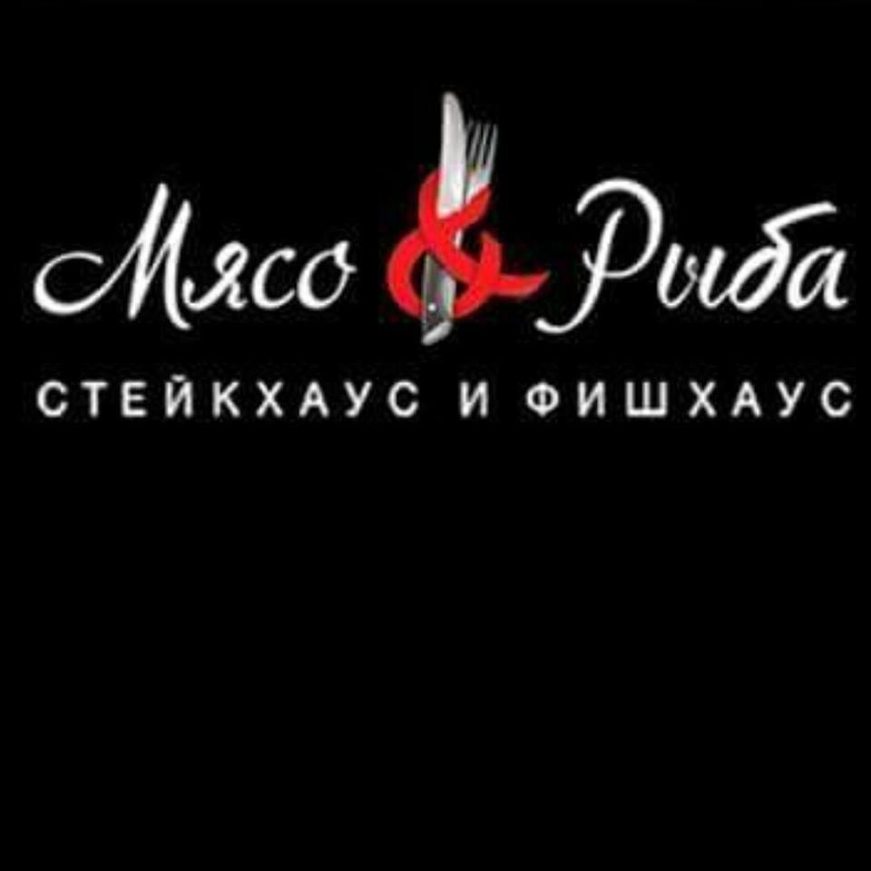 фотография Ресторана Мясо&Рыба в БП Румянцево