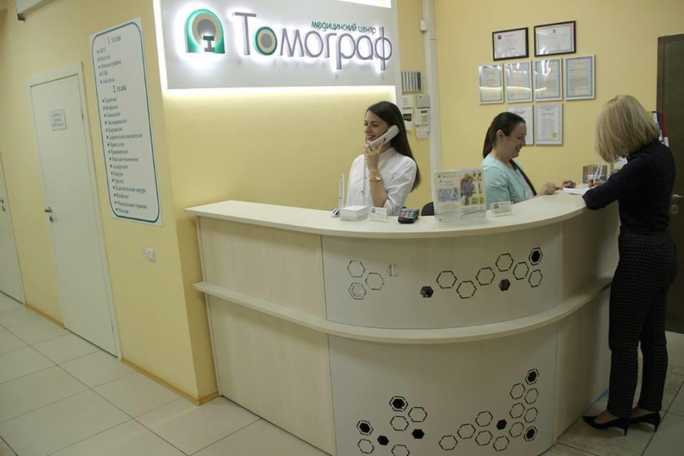фотография Медицинского центра Томограф в Лобне